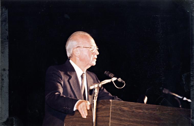 יצחק רבין (צילום: נאור רהב)