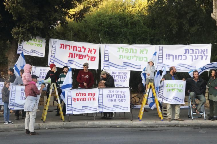 צילום: מרק ישראל סלם