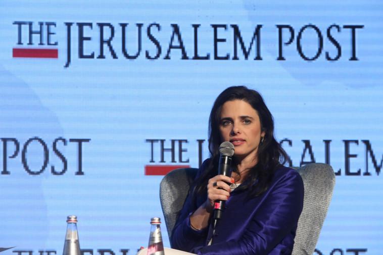איילת שקד בוועידה. צילום: מרק ישראל סלם