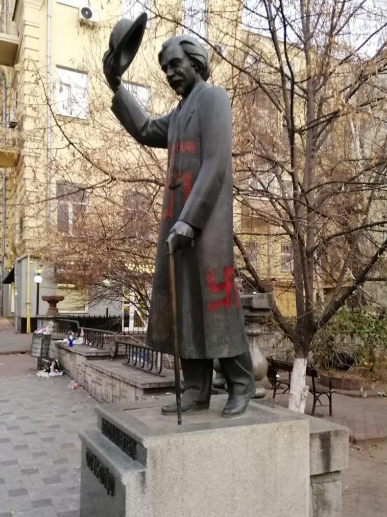 פסל שלום עליכם. צילום:מ.אסמן, קייב