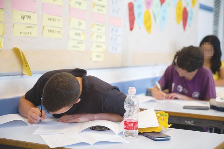 תלמידים בבחינת בגרות, אילוסטרציה (למצולמים אין קשר לנאמר בכתבה) (צילום: נועם רבקין פנטון, פלאש 90)