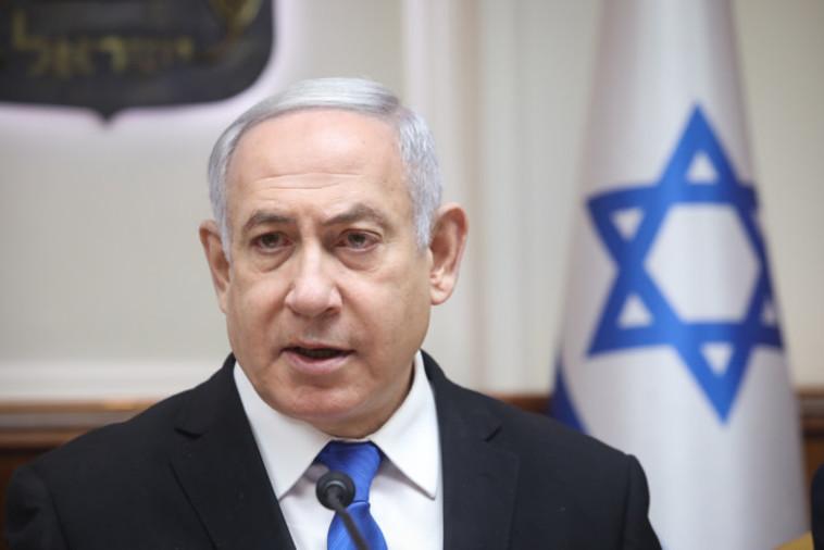 """נתניהו. """"נפעל להגדלת הקצבאות"""". צילום: מרק ישראל סלם"""