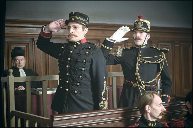 """קצין ומרגל"". באדיבות סרטי יונייטד קינג"