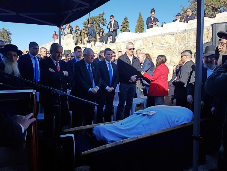 הלוויתה של גאולה כהן: צילום: יונתן ולצר/TPS