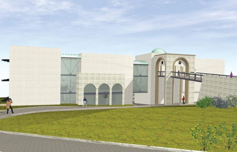 המרכז למורשת הדרוזית (צילום: צילום הדמייה: באדיבות משרד אדריכלים אילן צבי)