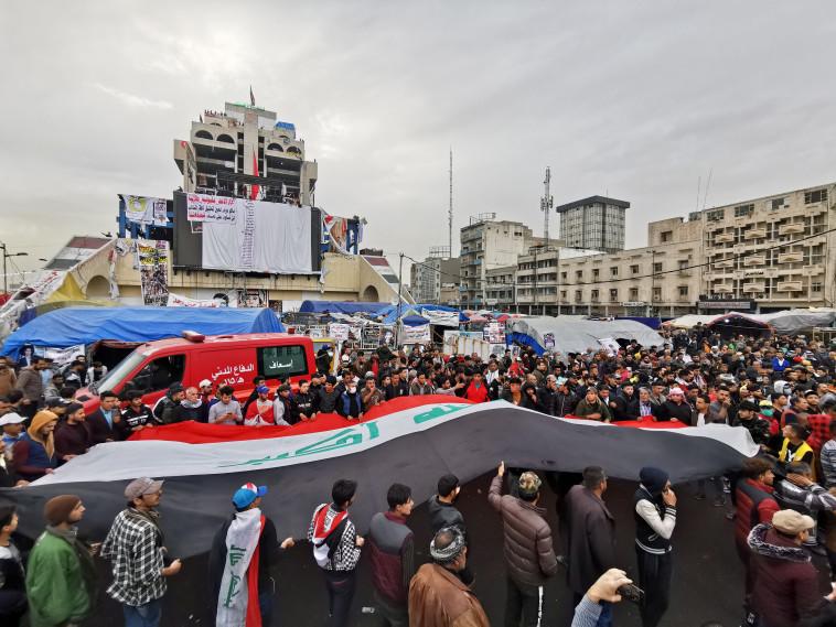 הפגנות בעיראק (צילום: רויטרס)