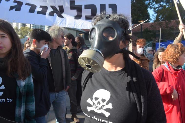 ההפגנה נגד הנישוב באסדת לוויתן  (צילום: אבשלום ששוני)