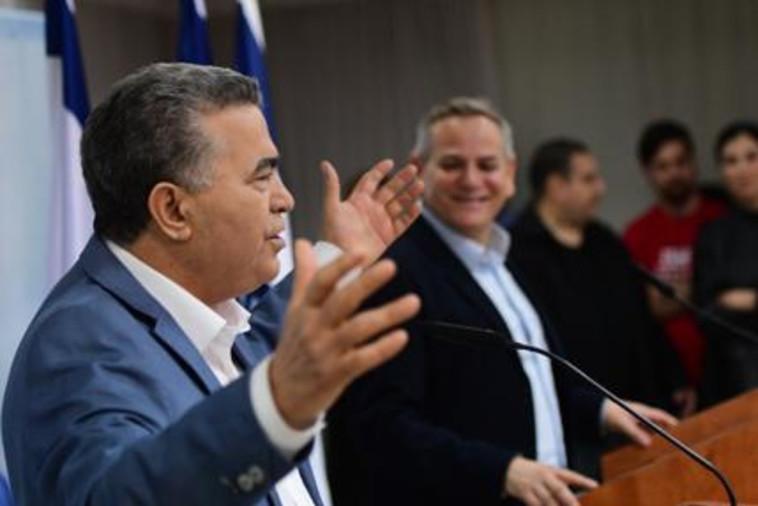 עמיר פרץ וניצן הורוביץ מכריזים על האיחוד, צילום: אבשלום ששוני