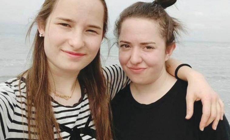 """שרה קפלמן וחני סוליש ז""""ל"""