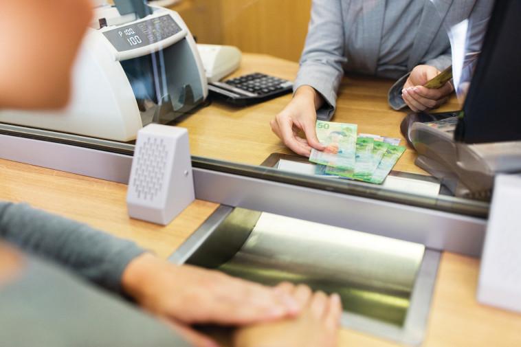 בנק (אילוסטרציה) (צילום: אינג אימג')