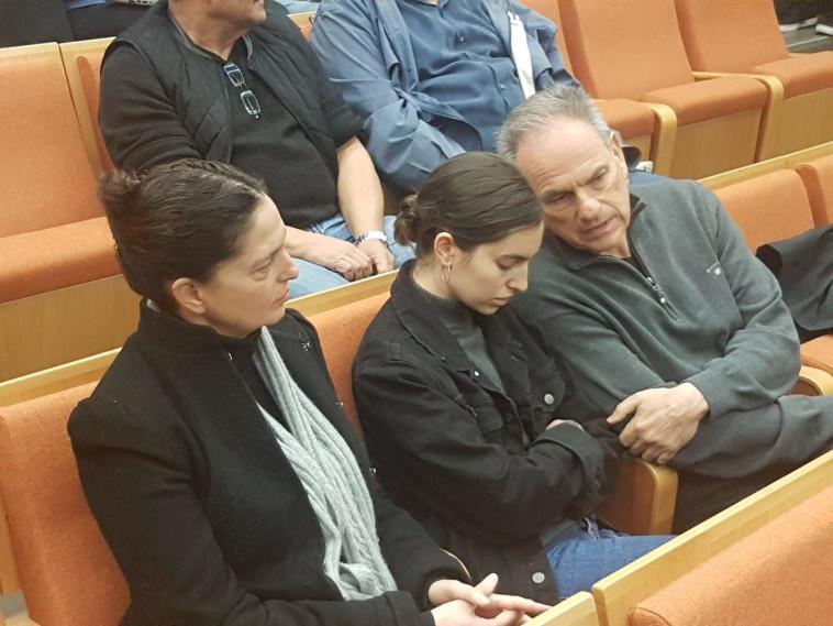 """משפחתו של ארי נשר ז""""ל בדיון בבית המשפט. צילום: אבשלום ששוני"""