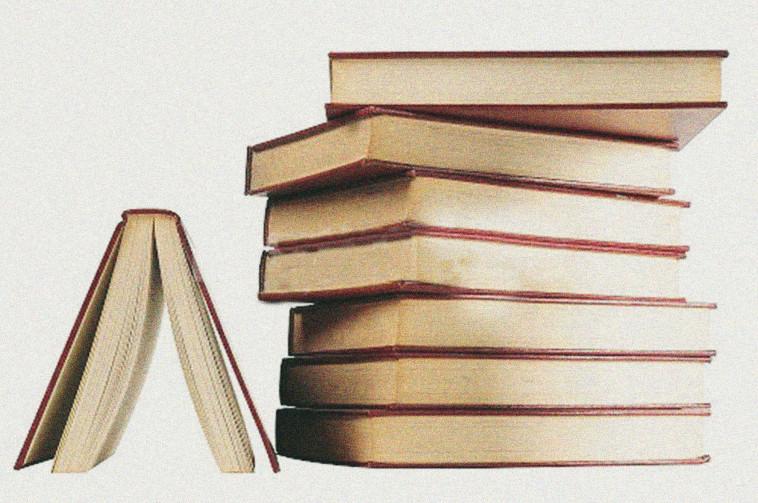 ספרים (צילום: אינג אימג')