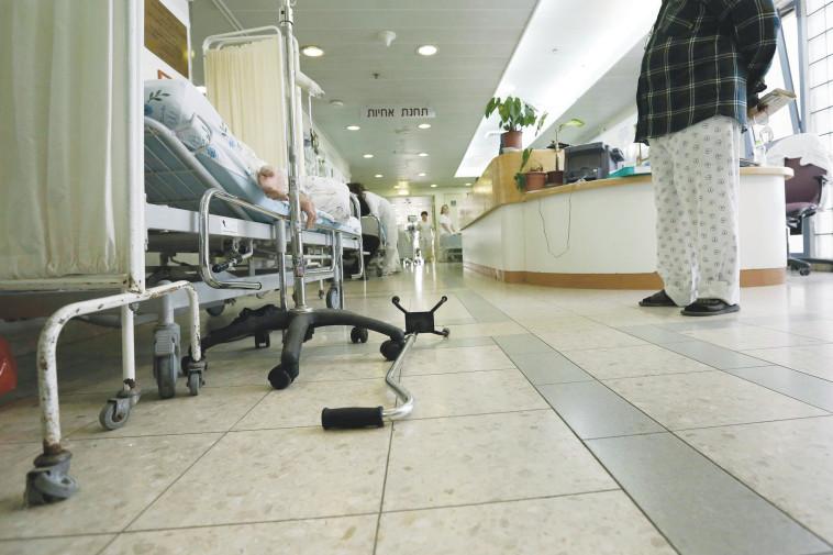 מסדרון בית חולים (צילום: פלאש 90)