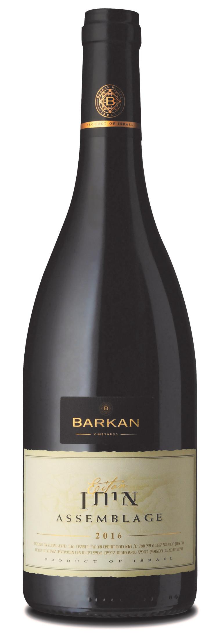 יין אדום יבש איתן 2016 של יקב ברקן (צילום: יח''צ)