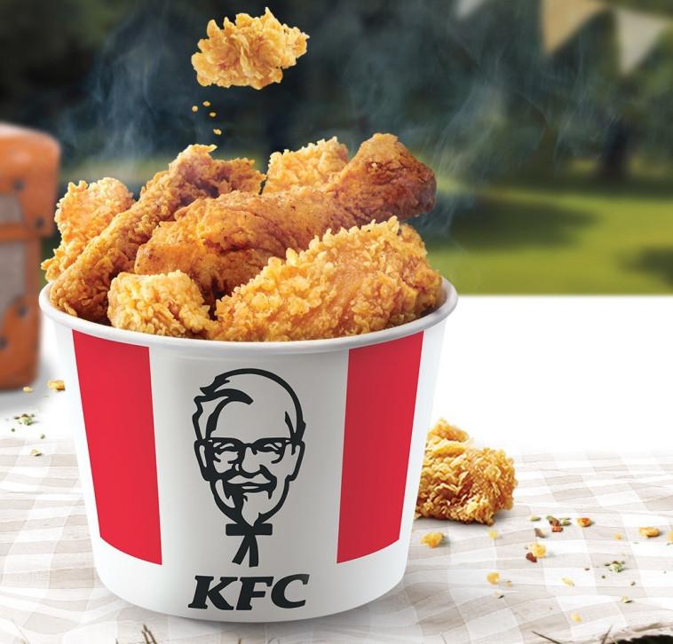 KFC (צילום: יח''צ חו''ל)