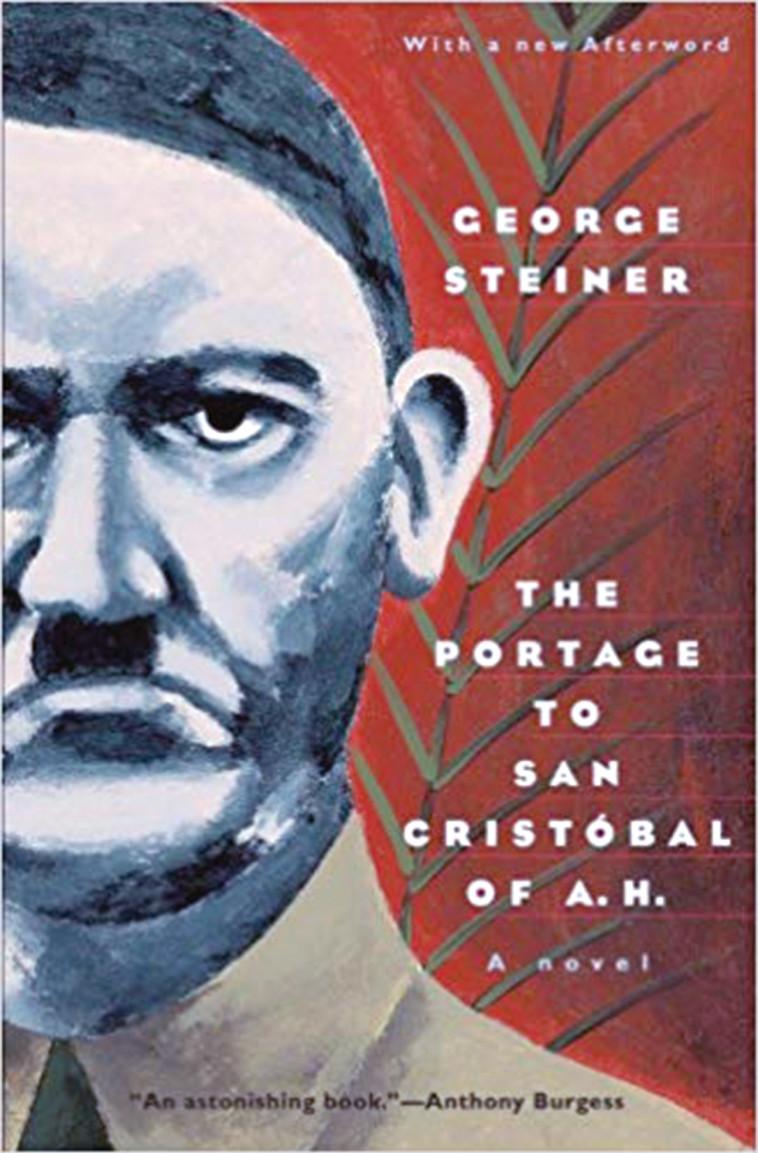 א. ה. הוא אדולף היטלר, שסטיינר מקפיד לא לקרוא לו בשמו המלא, כדי לרכך (צילום: כריכת הספר)