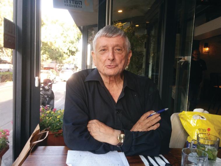 גבריאל מוקד (צילום: יעקב גילת)