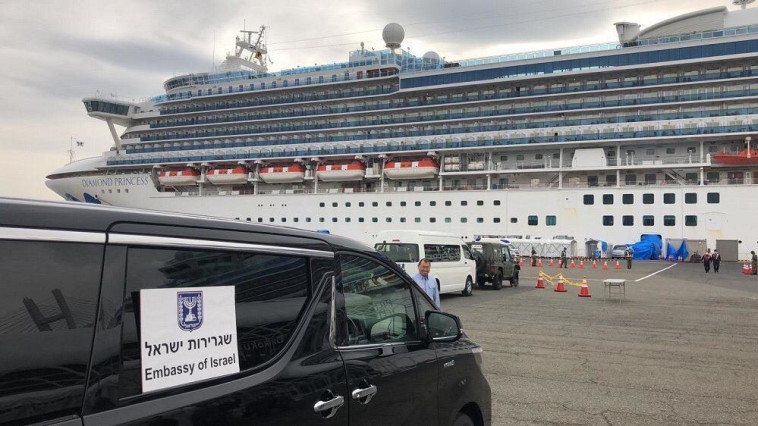 ספינת הדיימונד פרינסס (צילום: שגרירות ישראל ביפן)