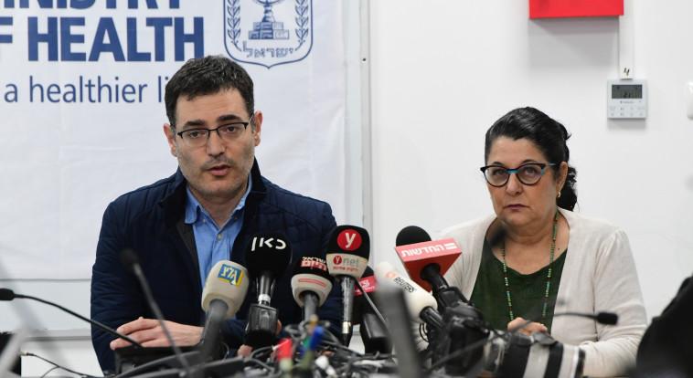 מסיבת עיתונאים של ראשי משרד הבריאות (צילום: אבשלום ששוני)