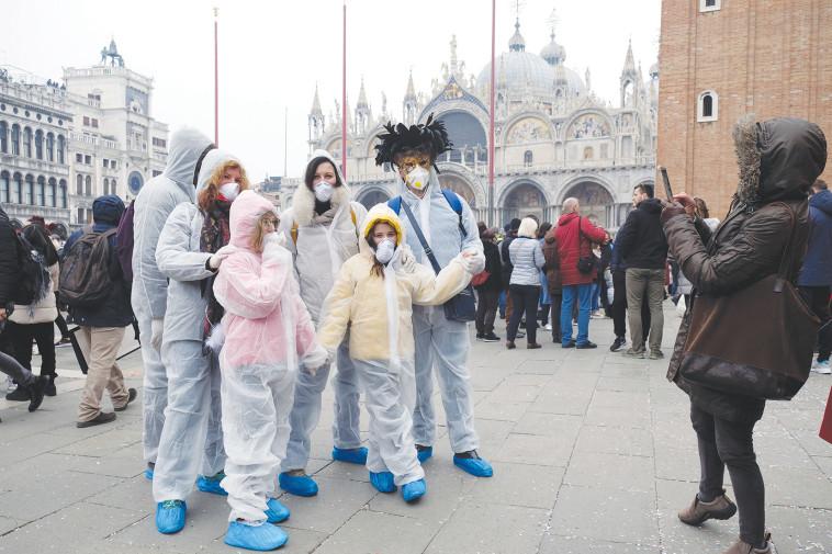 תיירים בוונציה. צילום: רויטרס