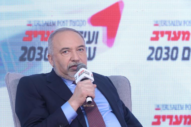 אביגדור ליברמן בוועידת עסקים 2030 של מעריב (צילום: מרק ישראל סלם)