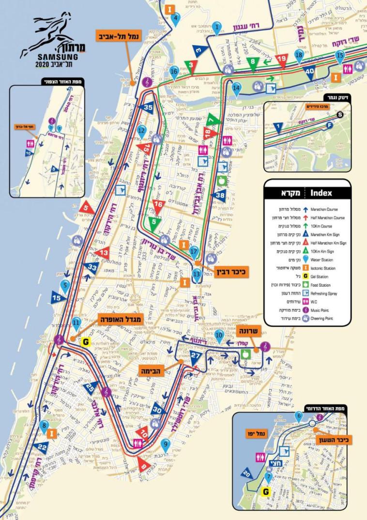 מפת חסימות הכבישים במרתון תל אביב
