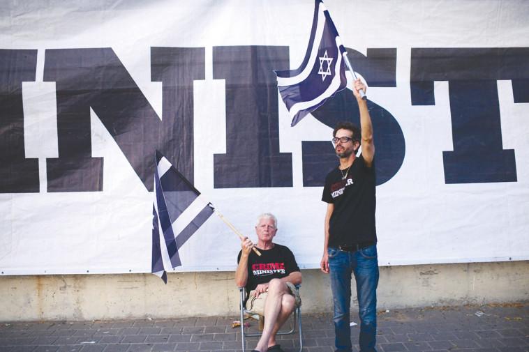 הפגנה נגד נתניהו  (צילום: תומר נויברג, פלאש 90)