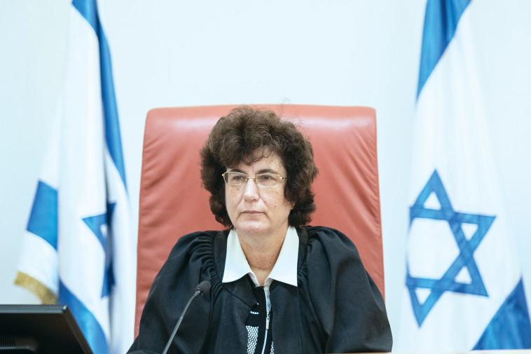 השופטת דפנה ברק ארז, צילום: אוליבייר פיטוסי, פלאש 90