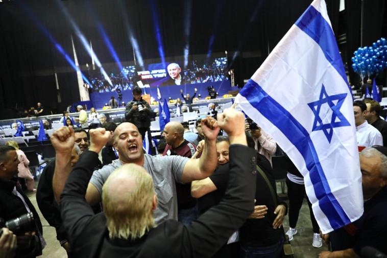 חגיגות בליכוד (צילום: מרק ישראל סלם)