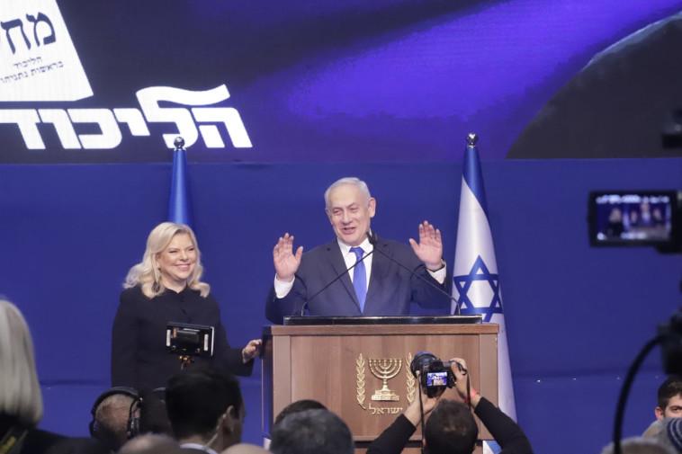 נתניהו ורעייתו בנאום הניצחון (צילום: איתן אלחדז, TPS)