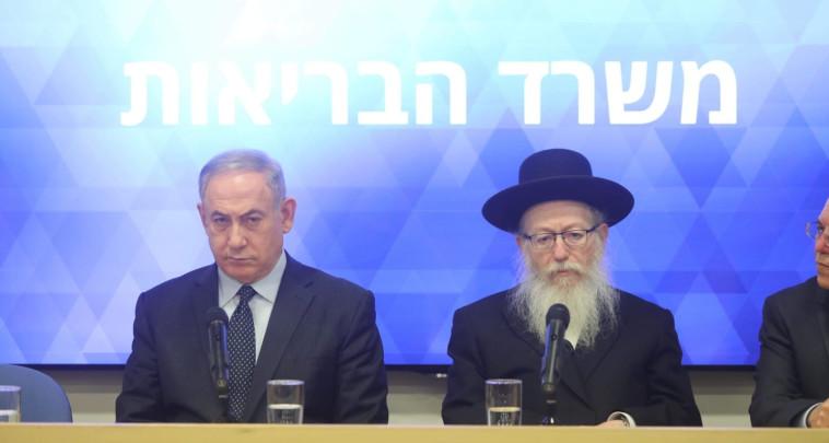 בנימין נתניהו ויעקב ליצמן במסיבת עיתונאים (צילום: מרק ישראל סלם)