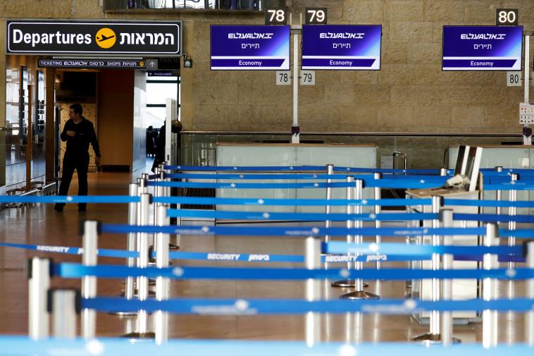 טרמינל 3 בנתב''ג ריק מאדם בזמן ימי הקורונה (צילום: אמיר כהן, רויטרס)