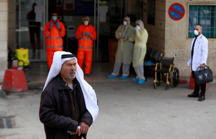 קורונה ברשות הפלסטינית (צילום: רויטרס)