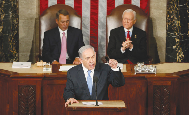 בנימין נתניהו בקונגרס (צילום: רויטרס)