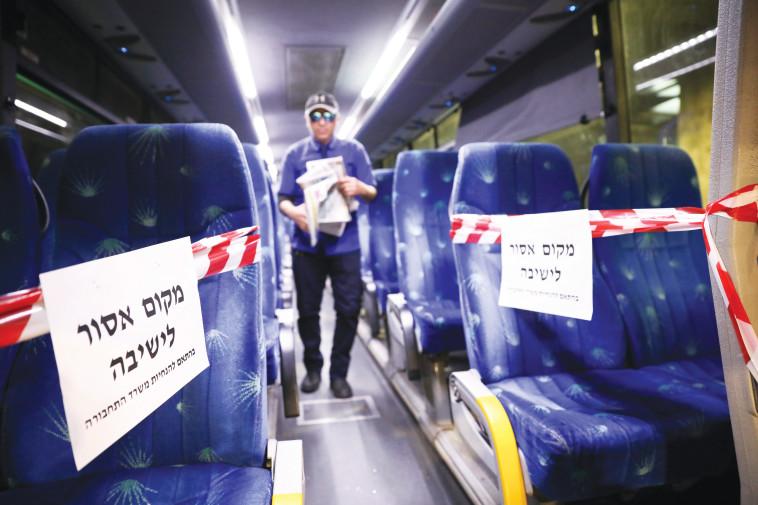 אוטובוס בימי הקורונה (צילום: אוליבייה פיטוסי, פלאש 90)