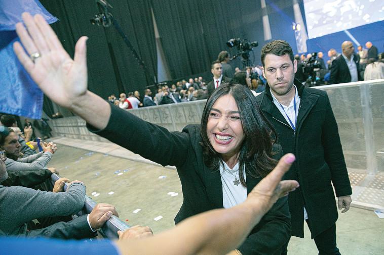 מירי רגב ערב הבחירות  (צילום: אוליבייר פיטוסי, פלאש 90)
