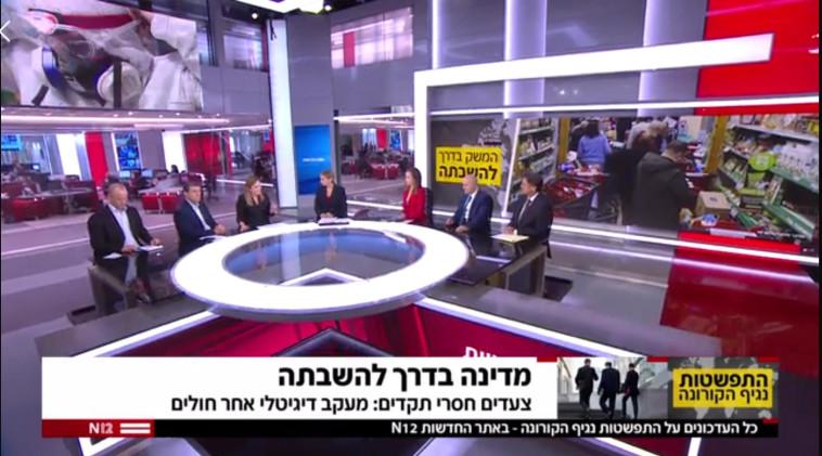 ''מהדורת השבת'', ''חדשות 12'' בהובלת דנה וייס (צילום: חדשות 12)