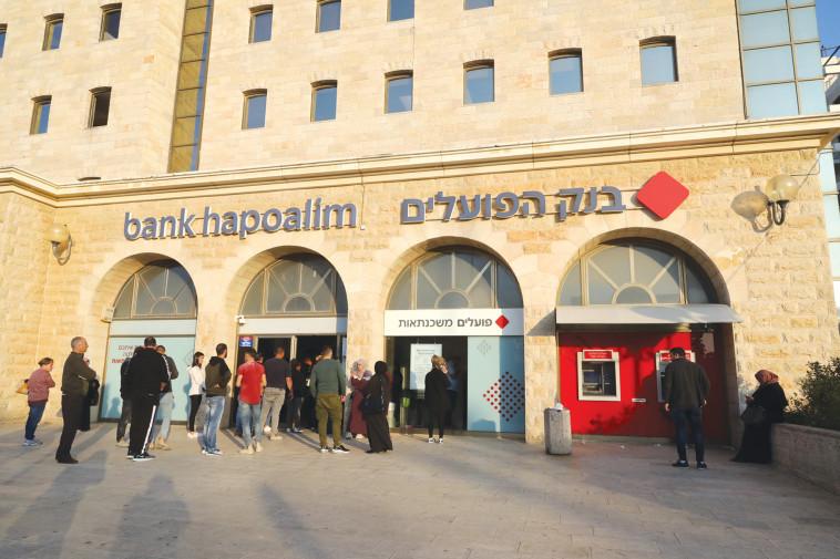 תור בבנק (צילום: מרק ישראל סלם)