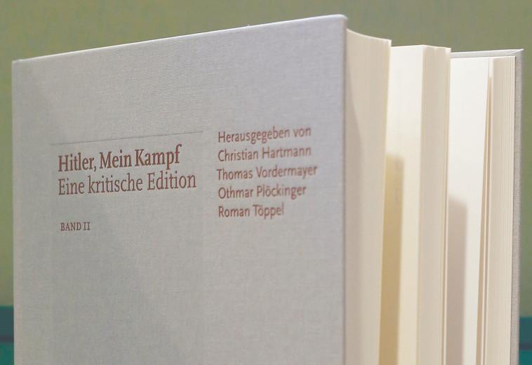 הספר ''מיין קאמפף'' של היטלר (צילום: רויטרס)