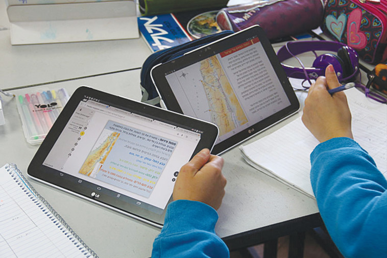למידה מקוונת (צילום: דוברות משרד החינוך)