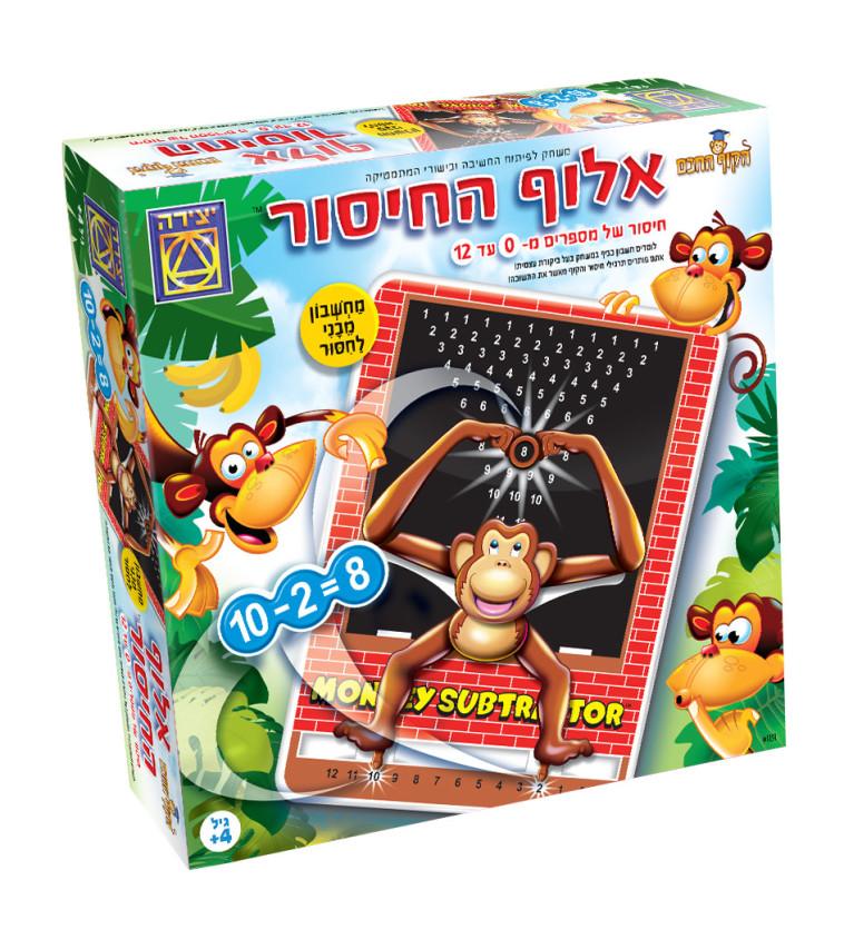 סדרת הקוף החכם ללימוד חשבון ובקרה עצמית משחקי יצירה אורדע. מחיר 34.90-89.90 שקלים (צילום: יח''צ)