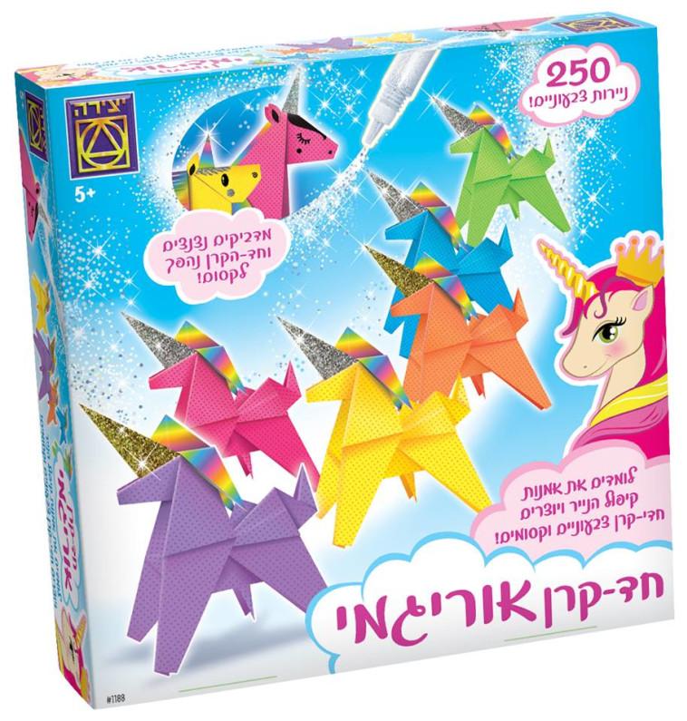 אוריגמי חד קרן של משחקי יצירה. 45 שקלים (צילום: יח''צ)