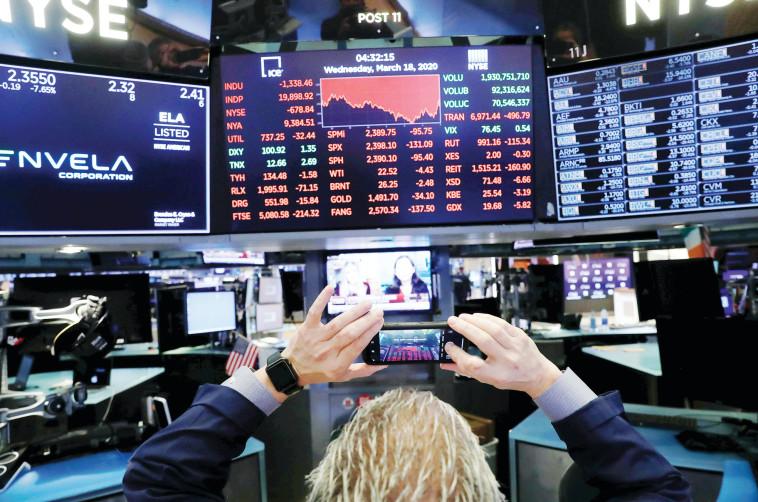 הבורסה בניו יורק  (צילום: gettyimages)