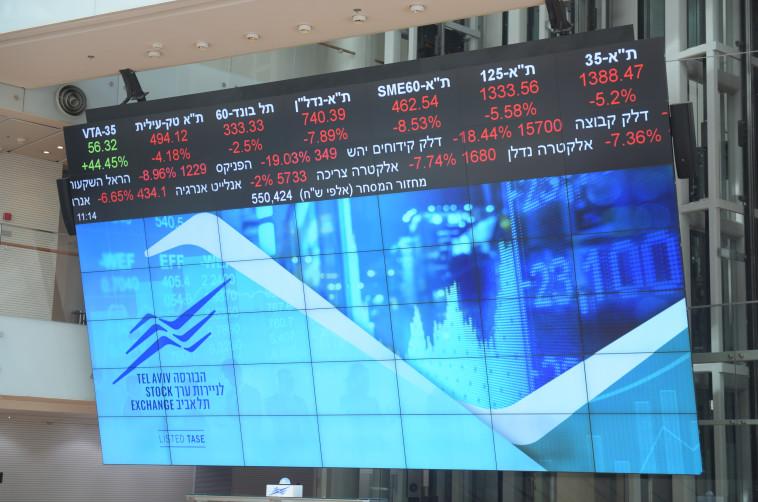 הבורסה לניירות ערך  (צילום: אבשלום ששוני)