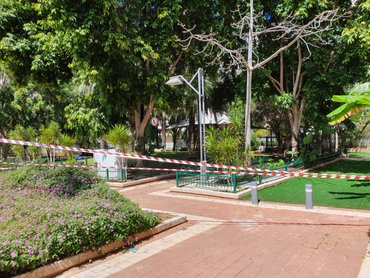 הקורונה: פארק סגור לתנועה בראשל״צ (צילום: החברה לביטחון ראשון לציון)