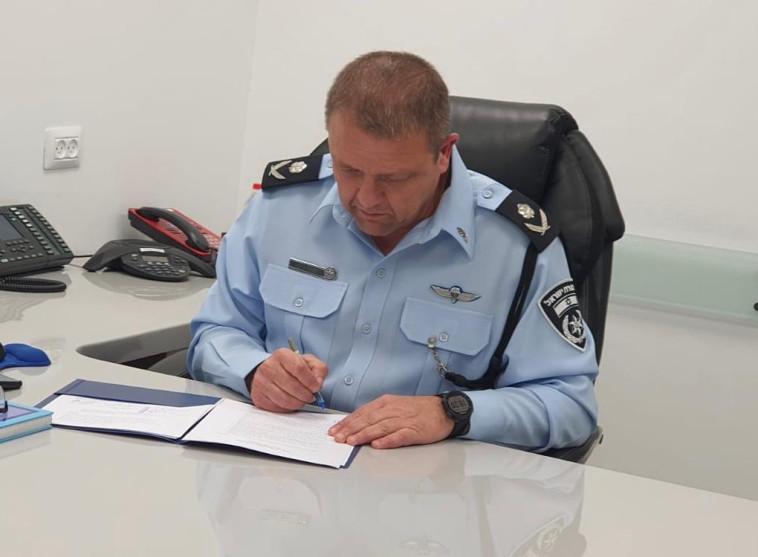 מ''מ מפכ''ל המשטרה ניצב מוטי כהן (צילום: דוברות המשטרה)