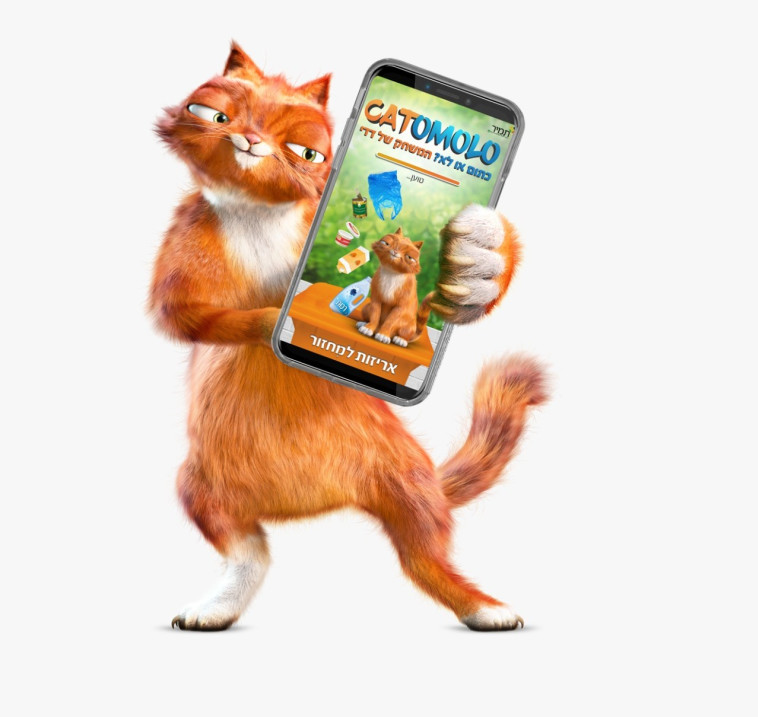 Kahumolo app (Photo: PR)