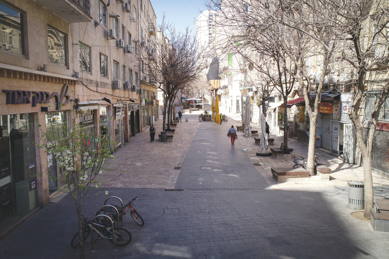 מדרחוב בן יהודה בירושלים (צילום: פלאש 90,שלומי אמסלם)