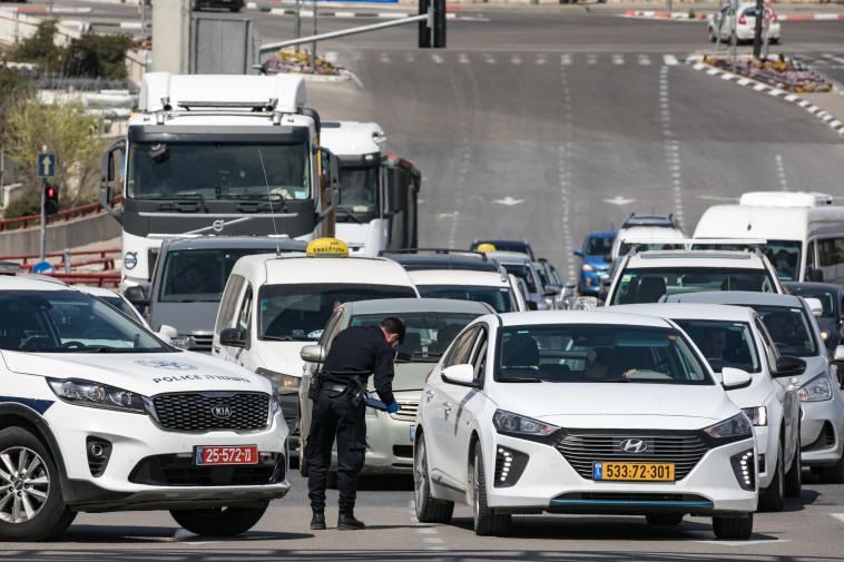 קורונה בישראל - ניהול המשבר (צילום: אוליבייה פיטוסי, פלאש 90)