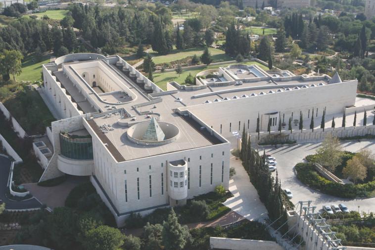 בית המשפט העליון בירושלים (צילום: יוסי זמיר פלאש  90)